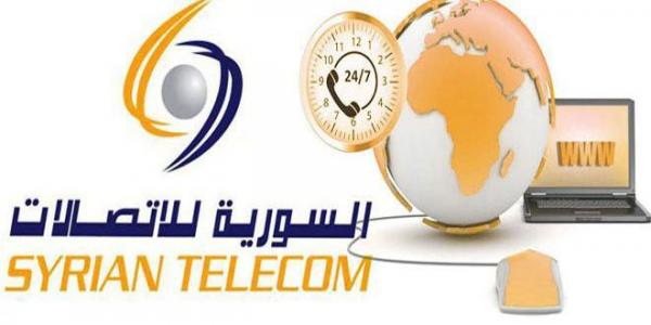 President al-Assad issues decree exempting debtors to Syrian Telecom from fees upon settling debts